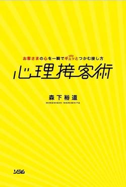 Book0115