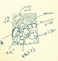07_hige
