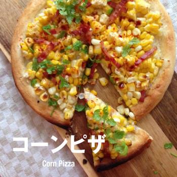 _pizza