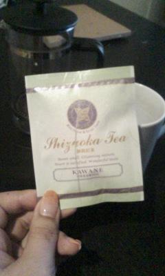 静岡の紅茶