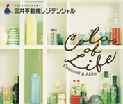 Coloroflife1226